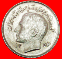 # PORTRAIT FAO: IRAN ★ 1 RIAL 1354 (1975) MINT LUSTER! LOW START ★ NO RESERVE! - Iran