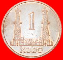 # DERRICKS: NIGERIA ★ 1 KOBO 1973! LOW START ★ NO RESERVE! - Nigeria