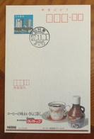 Coffee Mate Krematop Advanced Milk Cream,Creamer For Coffee Or Tea,Japan 1982 Nestle Japan Advertising Pre-stamped Card - Bibite