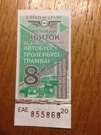 Ukraina Kiev One Way Ticket Bus Tram 2018 - Bus