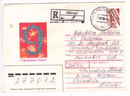 1996 , MOLDOVA   MOLDAVIE   MOLDAWIEN  MOLDAU , Airplane , Aircraft , Used  Cover - Moldavia