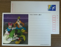 Japan Disney Charcters In Tokushima Postal Stationery Card No.4,Mickey Mouse,Minnie Mouse,Goofy Dog,Sea Turtle - Disney
