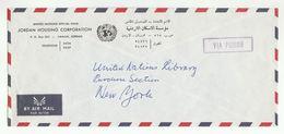 UN In JORDAN Via DIPLOMATIC BAG 'Pouch' Amman UN HOUSING CORPORATION FUND To UN NY USA United Nations Cover - Jordanie