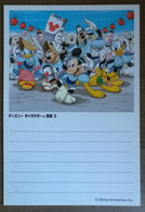 Japan Disney Charcters In Tokushima Postal Stationery Card No.5,Mickey Mouse,Minnie Mouse,Donald Duck Folk Dancing - Disney