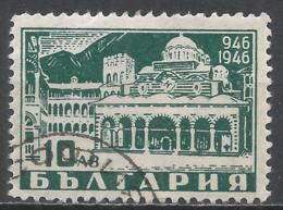 Bulgaria 1946. Scott #531 (U) Millenary Of Rila Monastery * - 1945-59 République Populaire