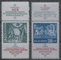 Bulgaria 1969. Scott #1772-3 (MNH) St. Cyril (827-869) Apostle To The Slavs * - Bulgarie