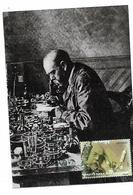 Macedonia Robert Koch Microscope Hemicar Chemistry MC - Macédoine