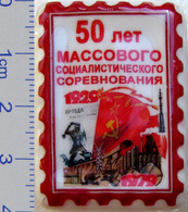 414 Space Russian Сeramic Pin. Symbolism Rocket Booster Soyuz - Space