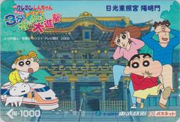 Carte Prépayée Japon - MANGA - CRAYON SHIN-CHAN / Train & Pagode - ANIME Japan Prepaid Passnet Tobu Card - 10513 - BD