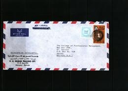 Bahrain Interesting Airmail Letter - Bahrein (1965-...)