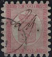 Finlande Coat Of Arms (FACIT) N°4b Roulette I Obl Dateur + Date Manuscrite...qualité Exceptionelle ! - 1856-1917 Administration Russe