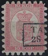 Finlande Coat Of Arms (FACIT) N°4a Roulette I Obl Petit Dateur Rectangulaire ...qualité Exceptionelle De Dentelure ! - 1856-1917 Administration Russe