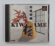 PS1 Japanese : Kiwame: Taikyoku Shogi / SLPS-00059 - Sony PlayStation