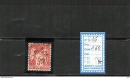 FRANCE OBLITÉRÉ - N°216 - France