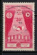 TUNISIE        N° YVERT    441   OBLITERE - Tunisia (1956-...)