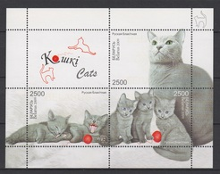 Belarus 2009 Wießrussland Mi Block 69(788-790) Russian Blue Cat / Russisch-Blau-Katze **/MNH - Katten