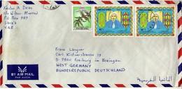 Yemen Letter Via Western Germany.nice Stamps - Saudi Arabia