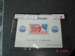 POLYNESIE FRANCAISE     ANNEE 1982  BLOC FEUILLET NEUF N°6 COTE YT 21 EUROS - Timbres