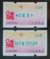 Green Imprint $1 & $99 ATM Frama Stamp-2018 Year Auspicious Dog Chinese New Year Bat Unusual - China