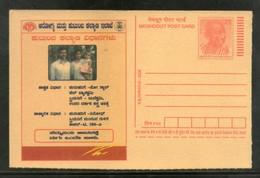 India 2008 Child Immunization Rural Health & Family Welfare Disease Advert. In Kanada Gandhi Meghdoot Post Card # 471 - Health