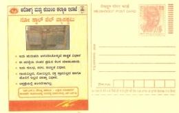 India 2008 Child Immunization Rural Health & Family Welfare Disease Advert. In Kanada Gandhi Meghdoot Post Card  # 467 - Health