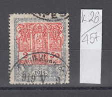 26K457 / 1914 - 2 KORONA 50 FILLER ,  Revenue Fiscaux Steuermarken Fiscal , Hungary Ungarn Hongrie Ungheria - Steuermarken