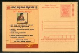 India 2008 Child Immunization Rural Health Family Welfare Disease Breast Feeding Advert. Kanada Gandhi Meghdoot PC 466 - Health