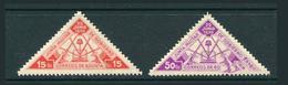Bolivia Postсard Revolution 1932 Series - Bolivia