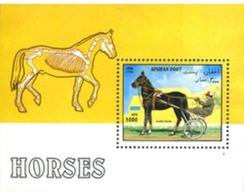 Ref. 98487 * MNH * - AFGHANISTAN. 1996. HORSES . CABALLOS - Afghanistan