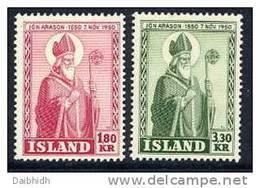ICELAND 1950 Bishop Arason Anniversary Set MNH (**) - 1944-... Republic