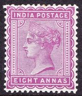 INDIA 1882 QV 8 Anna Magenta SG99 MH - India (...-1947)