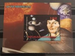 Macedonia, 2018, The 475th Anniversary Of The Birth Of Nicolaus Copernicus, 1473-1543, Block (MNH) - Fisica
