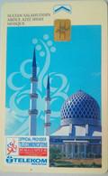 RM10 Sultan Shah Mosque - Malaysia
