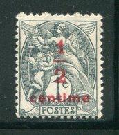 FRANCE- Y&T N°157- Oblitéré - Francia