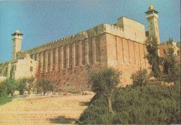 Palästina - Hebron - Isaac And Rebekah Tomb - Ca. 1985 - Palestina