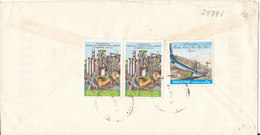 Pakistan Cover Sent Air Mail To Denmark 6-3-1983 (one Of The Stamps Damaged) All The Stamps Are On The Backside Of The C - Pakistan