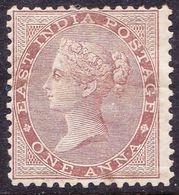 INDIA 1856 QV 1 Anna Brown SG39 MH - India (...-1947)