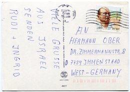 Israel - Postcard - Carte Postale - Unclassified