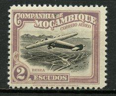 Mozambique Company 1935 2E Air Mail Issue #C11  MNH - Mozambique