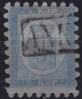 Finlande Coat Of Arms (FACIT) N°3a Roulette I Obl Petit Dateur Rectangulaire D'arrivée ANK ...qualité Exceptionelle ! - 1856-1917 Administration Russe