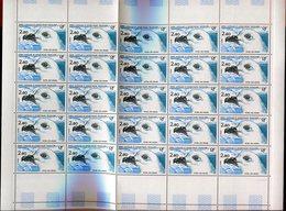 RC 9759 TAAF N° 110 OISEAU PETREL DES NEIGES FEUILLE COMPLETE AVEC COIN DATÉ COTE 42€ NEUF ** TB - Neufs