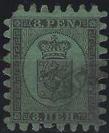 Finlande Coat Of Arms (FACIT) N°6V4C (papier Cotelé) Roulette II Obl Petit Dateur ...réparé... - 1856-1917 Administration Russe