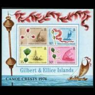 GILBERT & ELLICE IS. 1974 - Scott# 225a S/S Canoes MNH - Gilbert & Ellice Islands (...-1979)