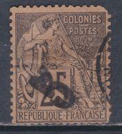 Madagascar N° 7 O : 5 Sur 25 Noir Sur Rose Oblitération Moyenne Angles Supérieur Et Inférieur Droit  Coupés Sinon B - Madagaskar (1889-1960)