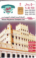 """YEMEN(chip) - Mosque In Say""""un, Test Card, CN : 000(at The Middle Of Card), 06/00, Mint - Yemen"""