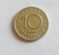 10 STOTINKA 1999 - Bulgaria
