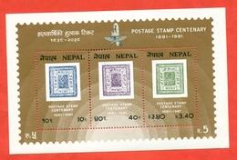 Nepal 1981. 100 Years Of Stamp Of Nepal. Block. New. - Nepal