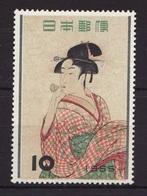 1955. Japan - Japan