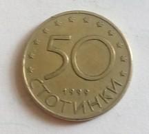 50 STOTINKA 1999 - Bulgaria