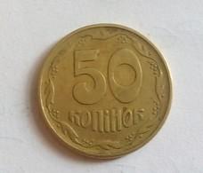 50 STOTINKA 1994 - Bulgaria